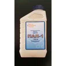 Дезинфицирующее средство «ПАЛ-1»