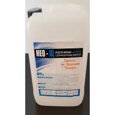 моющее щелочное средство с дезинфицирующим эффектом