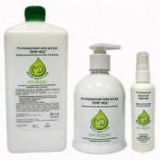 Люир антибактериальное мыло